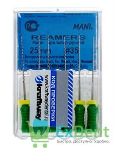 Reamers №35, 25 мм, Mani, каналорасширитель (дрильбор) ручной (6 шт)