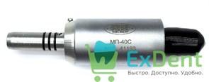 Микромотор пневматический МП 40С - (М4)  Микрон