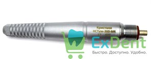 Наконечник НСТузк-300-М4, для снятия зубного камня, Кристалл