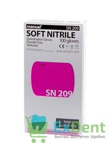 Перчатки Manual L нитриловые розовые, неопудренные, гипоаллергенные (100 шт)