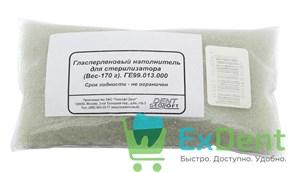 Наполнитель (Шарики) для глассперленового стерилизатора (170 г)
