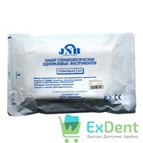 Набор стоматологическиих одноразовых стерильных инструментов JNB
