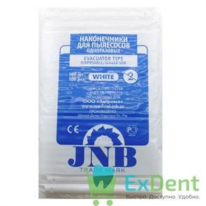 Наконечники для пылесосов JNB, одноразовые, белые, с боковым отверстием (100 шт)