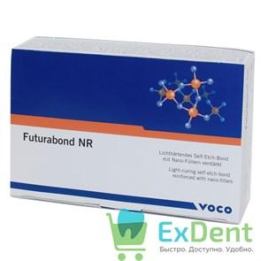 Futurabond NR (Футурабонд НР) - набор (2 х 4 мл) - светоотверждаемый самопротравливающий бондинг