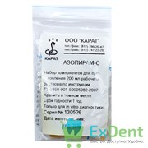 Азопирам-С - набор компонентов для приготовления 200 мл раствора для выявления скрытых следов крови