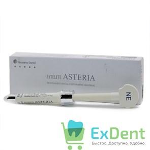 Estelite (Эстелайт) Asteria NE - светоотверждаемый, рентгенконтрастный rомпозитный материал (4 г)