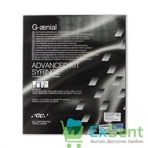 G-aenial (Джениал) Anterioir набор стартовый (7 х 4,7 г) (A1,A2,A3,B2,JE,AE,IE)