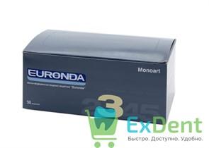 Маски медицинские голубые Monoart, лицевые, защитные, трехслойные (50 шт)