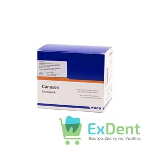 Canason (Канасон) - цемент для пломбирования корневоых каналов цинк-эвгеноловый (30 г + 20 мл)