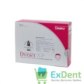 Dyract (Дайракт) XP набор (40 х 0.25 г) (А2, АЗ, А3.5, В1) компомерный светоотв. материал