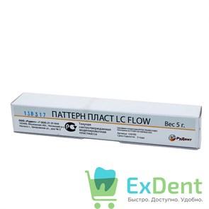 Паттерн пласт LC flow - светоотвеождаемая выжигаемая пластмасса (5 г)