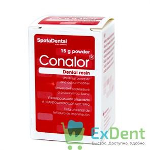 Conalor (Коналор) -  порошок,  розовый (15 г)