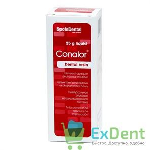 Conalor (Коналор) -  жидкость для опакового красителя (25 гp)