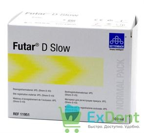 Futar D Slow (Футар Д слоу) - материал для регистрации прикуса (2 х 50 мл)