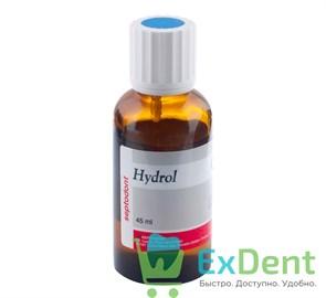 Hydrol (Гидрол) - жидкость для обезжиривания и обезвоживания полостей (45 мл)