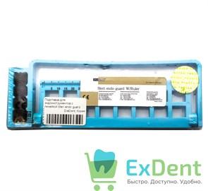 Подставка для эндоинструментов с линейкой Steri endo guard W/Ruler