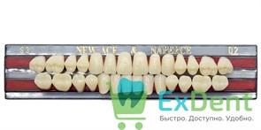 Гарнитур акриловых зубов D2, S3 Gloria New Ace (28 шт)