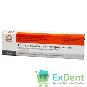Гель ЭДТУ 17% для облегчения препарирования при расширении корневого канала зуба с пероксидом (5 мл)