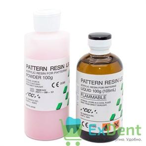 Pattern Resin (Паттерн Резин) LS - беззольная самоотв-мая моделировочная пластмасса (100 г + 100 г)