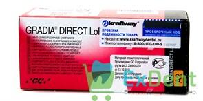 Gradia (Градия) Direct LO FLO A2 - низкомодульный светоотверждаемый гибридный композит (2 х 1,3 г)