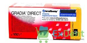 Gradia (Градия) Direct FLO A2 - низкомодульный светоотверждаемый гибридный композит (2 х 1,5 г)