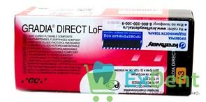 Gradia (Градия) Direct LO FLO A3 - низкомодульный светоотверждаемый гибридный композит (2 х 1,3 г)