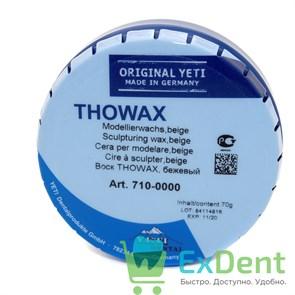 Воск Thowax моделировочный, бежевый (70 г)