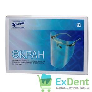 Экран прозрачный для защиты стоматолога ЭЗ - Целит