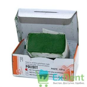 Полисет №1 - паста ГОИ, для полирования изделий из металлов и сплавов (100 г)