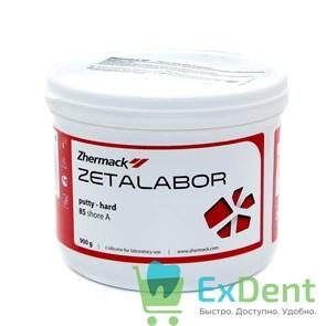 Zetalabor (Зеталабор) - С-Силикон для использования в зуботехнической лаборатории (900 гр)