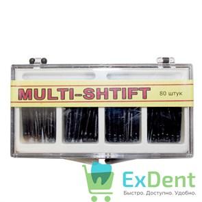 Штифты беззольные лабораторные черные 2 мм (80 шт), MULTI-SHTIFT