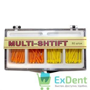Штифты беззольные лабораторные оранжевые и желтые (2 х 40 шт), MULTI-SHTIFT
