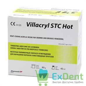 Villacryl (Вилакрил) STC Hot А3,5 - акриловый материал для облицовки коронок и мостов (80 г + 40 мл)