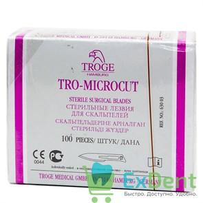 Лезвие хирургическое стерильное №10 одноразовое, съемное Troge (100шт)