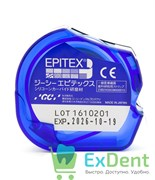 Штрипсы Epitex ExtraFine розовые, зернистость сверх мелкая - для полирования (10 м)