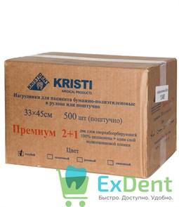 Салфетки для пациентов голубые 3-х слойные, KRISTI 33 х 45 см (500 шт)