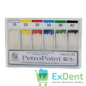 Бумажные штифты 06 №15-40 PetroPoint - для удаления влаги в канале (60 шт)
