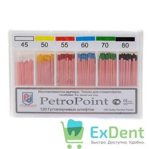 Гуттаперчивые штифты 02 №45-80 PetroPoint - для пломбирования корневых каналов (120 шт)