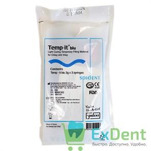Temp-It (Темпит) Blue - светоотверждаемый материал для временного пломбирования (3 х 3 г)