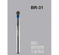 Боры алмазные Mani BR-31 001/018 FG - шарообразный, синий (5 шт)