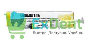Алюмогель - гемостатическое средство при капилярном кровотечении (5 мл)