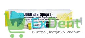Алюмогель Форте - гемостатическое средство при капилярном кровотечении (5 мл)