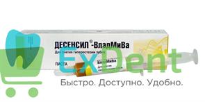 Десенсил -  паста для снятия гиперстезии ( 5 мл)