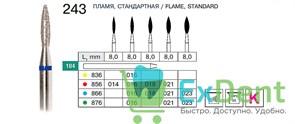 Бор алмазный HP 018 пламя, синий (универсальная обработка зуба)