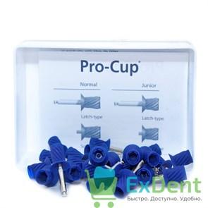 Чашка полировочная Pro-Cup Latch Type, жесткая темно-синяя
