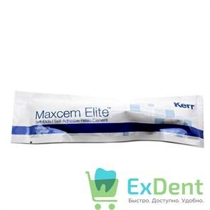 Maxcem (Максцем) Elite - цемент двойного отверждения (1 х 5 г)