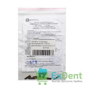 Штифты титановые конические №1 (008 S) фиолетовый, конусность 0.8 (12 шт)