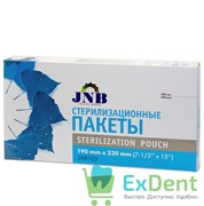 Пакеты для стерилизации JNB, 190 х 330 мм, самозапечатывающиеся (200 шт)