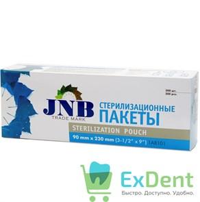 Пакеты для стерилизации JNB, 90 х 230 мм, самозапечатывающиеся (200 шт)