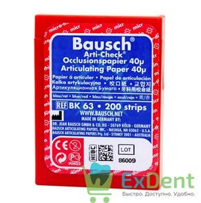 Артикуляционная бумага прямая, синяя / красная Bausch (40 мкм х 200 шт)